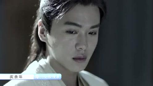 《庆余年》范闲沦陷了,他被陈萍萍迷住,魅力太大了!