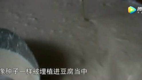 《舌尖上的中国》在中国的任何地方 做豆腐都是极其辛苦的工作