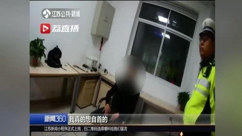 杀人凶手逃亡12年 到了南京就被抓