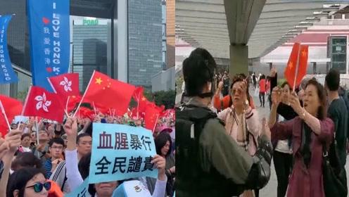 """对黑暴喊停!香港市民发起控诉暴力大集会:""""撑警声""""响彻云霄!"""