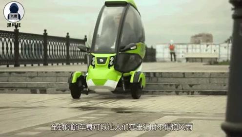 时速90公里的全封闭电动车!上下台阶还能可变形,专为代步研发!