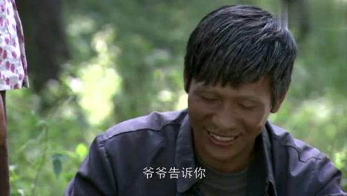 樱桃红:老乐叔带燕子姐弟去挖野菜,翠花感觉燕子姐弟很眼熟