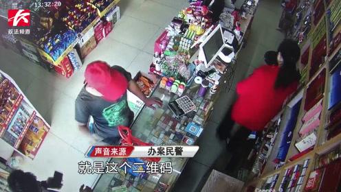 捡手机起贪念,两男子盗刷微信零钱近3000元,双双被拘