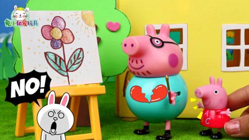 小猪佩奇不会说话惹了祸,猪爸爸猪妈妈都不理佩奇了?玩具故事