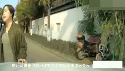 小轿车逆行还这么嚣张!记录仪拍下女子嚣张跋扈的举动!可耻