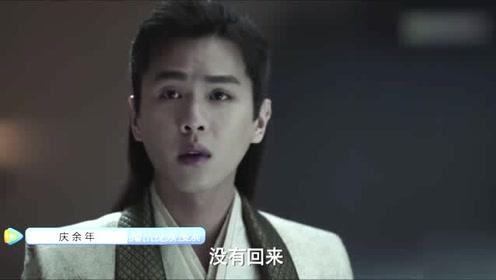 《庆余年》范闲正式认识同僚,一个比一个有性格!