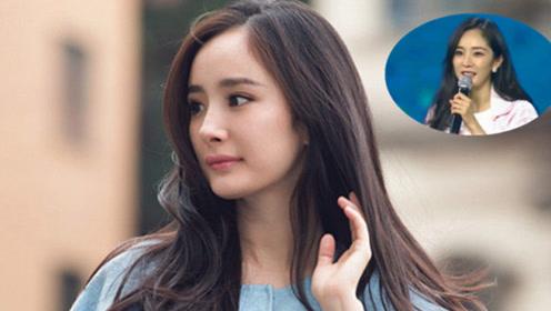 杨幂双十二网购被客服认出 她九字回复让网友笑翻