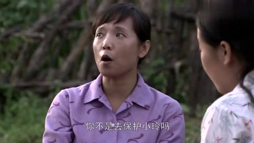 樱桃红:四狗子让刘婶帮忙找对象,刘婶说他长的像瘦猴子似的
