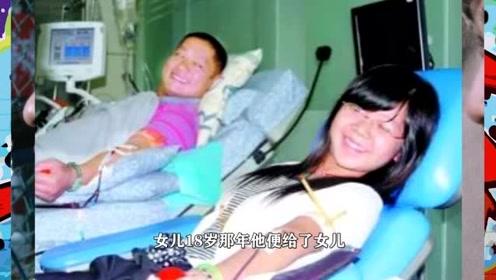 """痛心!""""献血大王""""48岁离世,一生献血75600毫升,最后心愿令人泪目"""