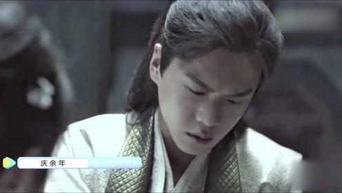 《庆余年》范闲持续散发魅力,男人一言九鼎,太可怕了!