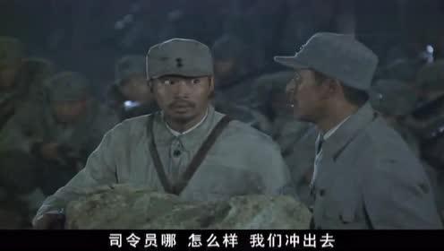 我的兄弟叫顺溜:月黑风高,大雷发现,全军已被鬼子包围