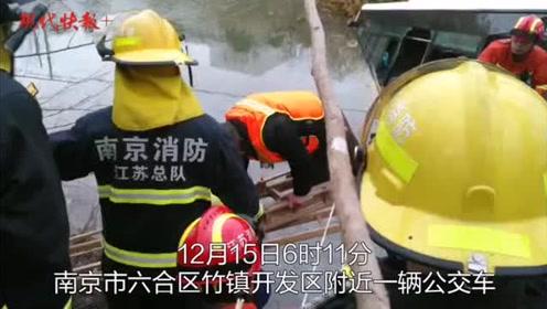 公交车与拖拉机碰撞后落入水塘,消防队员救出3名被困乘客