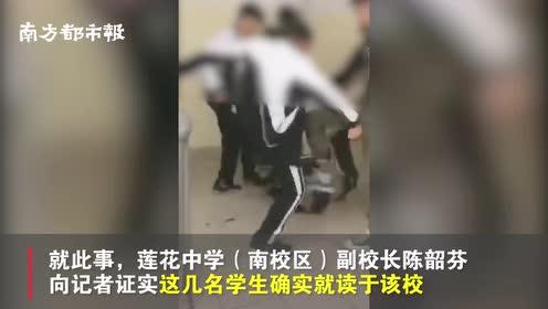 网传深圳一中学多名男生围殴同学,校长:确为本校生,打人者记过