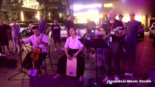 上海街头艺人街头音乐现场,歌者在流浪小丑在殿堂