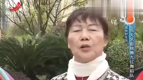 地宝当家:广场舞舞蹈队不是来跳舞的,而是来唱歌的?