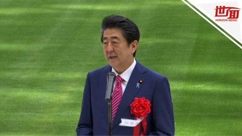 安倍晋三出席奥运主场馆竣工仪式:向世界展现日本力量