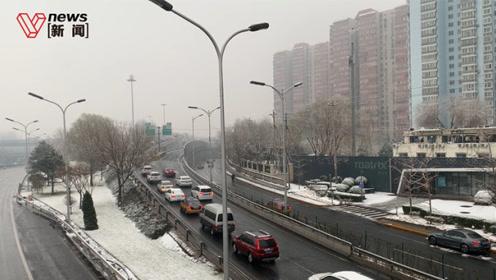 北方大范围降雪,多地航班高速受影响