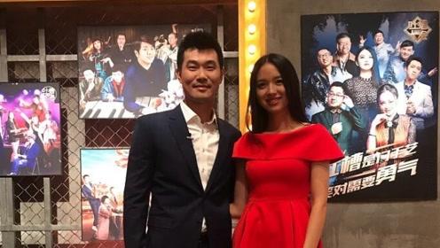 王仕鹏与世界小姐合影,激动得字都打错了,网友:鹏哥手放哪?