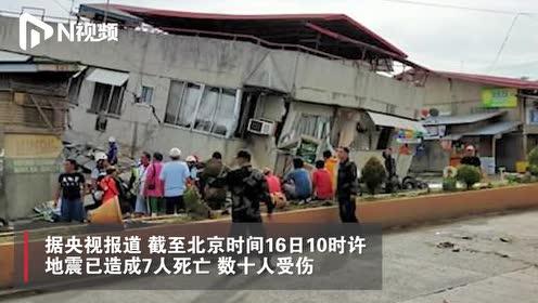 菲律宾棉兰老岛6.8级地震瞬间:游泳池剧烈晃动,街头电线起火