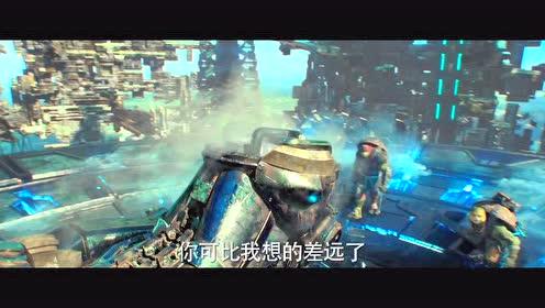 《忍者神龟2》剁手版预告 逆天大boss狂虐神龟