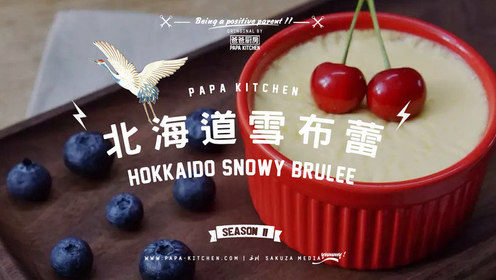 北海道雪布蕾