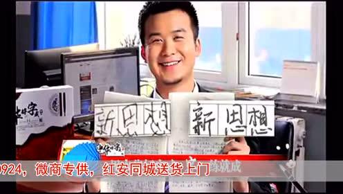 中华好字成—宝妈微商首选