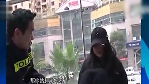 中国好队友,女子LOL没打赢 爬上天桥放声大哭引民警相救