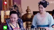 《锦绣未央》07:李长乐献艺变献丑了,笑死宝宝!