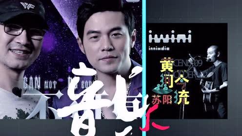 碎乐LIVE 宣传片