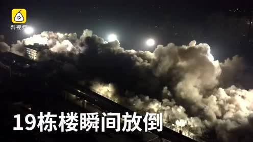 现场直击:汉口滨江商务区瞬间爆破