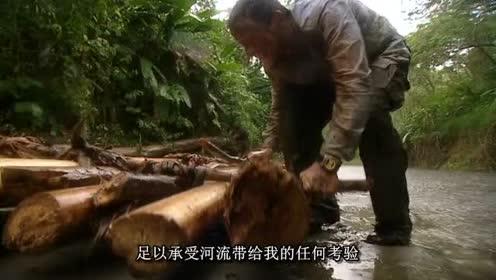用小刀和石头就能轻松搭造一艘木筏!会不会翻就不知道了