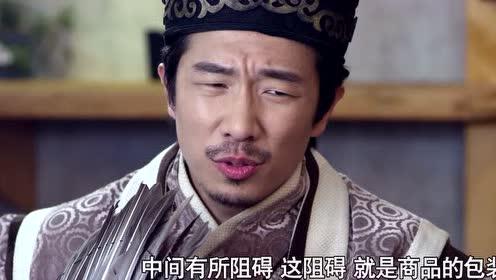 网络剧《女仆咖啡厅》第一季16集