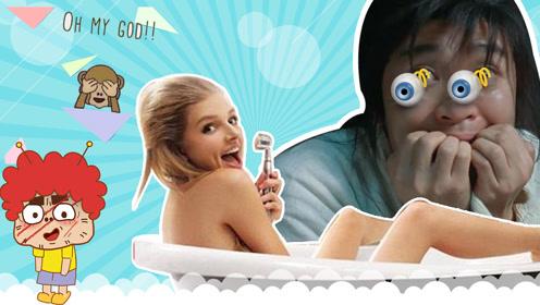 难以启齿!女明星拍洗澡戏竟然做这个动作!