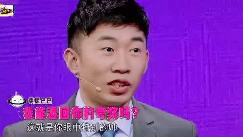 神奇的孩子姜涞梦想成真,谢娜奚梦瑶刘宪华助力梦幻大秀