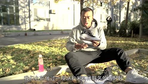 极客鞋谈 库里4实战测评