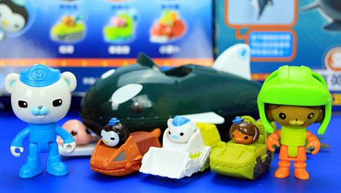 海底小纵队玩具 会说话的虎鲸潜艇和迷你小潜艇