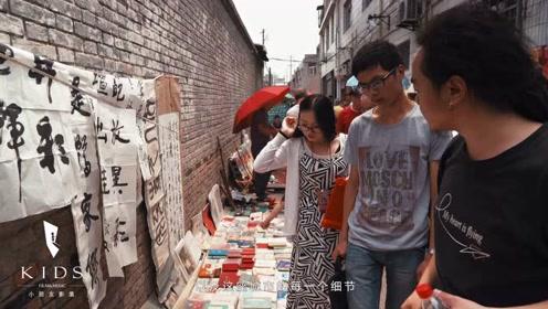 西安人与城  城者:我把青旅开在城墙下