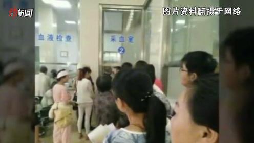 桃江县通报肺结核事件处理情况:多部门领导被免职