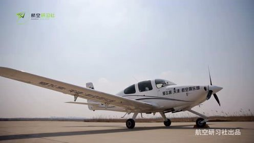 美国著名私人飞机品牌认中国企业当爹!有钱买个美国企业玩玩!