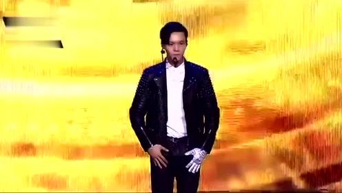 陈伟霆模仿迈克杰克逊经典舞蹈