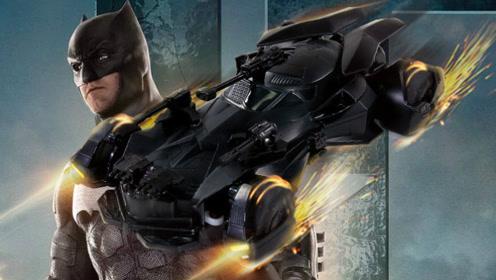正义联盟,超酷炫的蝙蝠侠遥控战车!