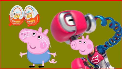 小猪佩奇拆奇趣蛋 可爱弹簧人