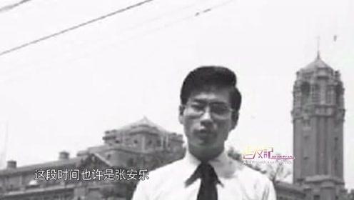 台湾帮派老大张安乐讲述黑白人生 下