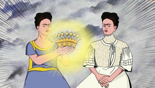 一个被生活暴击后的女艺术家,是如何蜕变成女王的?!