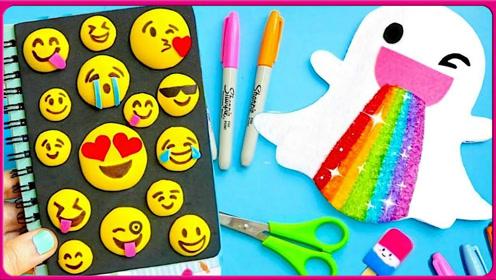 创意设计彩虹幽灵小怪的魔法文具袋 喜怒衰乐qq表情包笔记本
