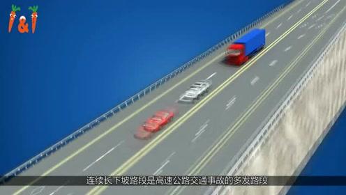 长下坡空挡滑行能省油?老司机的误区