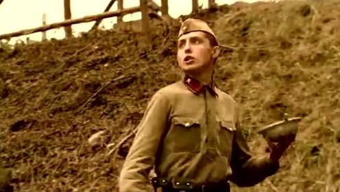 《最后的装甲列车》德军滑翔机扑向苏军桥梁,苏军高射机枪开火!