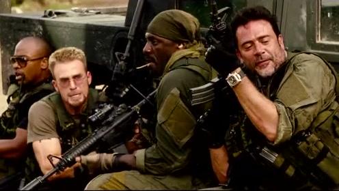 2010年上映的动作冒险影片《失败者》特种部队拯救运毒品的小孩!