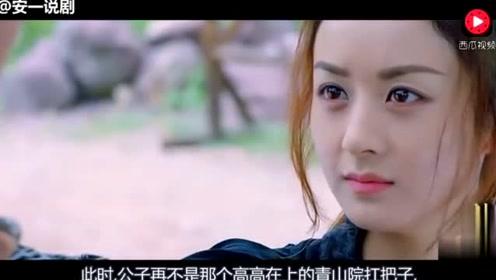 《楚乔传》燕洵楚乔三年后出狱,宇文玥碰见楚乔没死内心激动心酸