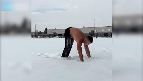 哥们,冬天雪地里这么光膀子健身真的好吗?